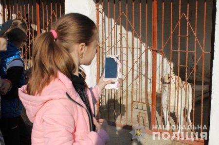 У кінологічному центрі Закарпатської поліції гостювали ужгородські школярі