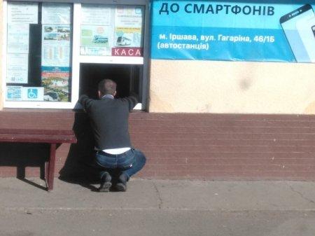 Се Закарпаття, Дєтка: Аби купити квиток на автостанції пасажири мусять стати на коліна