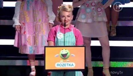 """Блондинка з Ужгорода взяла участь у популярному телешоу """"Хто проти блондинок"""""""