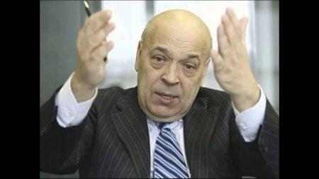 Москаль: «Антиугорські борди на Закарпатті – це провокація російських спецслужб»