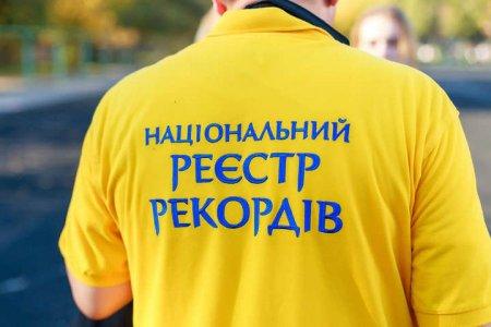 Новий рекорд України сьогодні встановили на Закарпатті (відео)