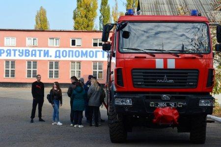 Студенти географічного факультету завітали в гості до вогнеборців (Фото, Відео)