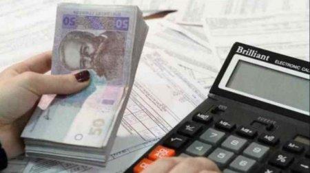Будемо платити тисячі? Скільки українці викладуть за комуналку вже зовсім скоро