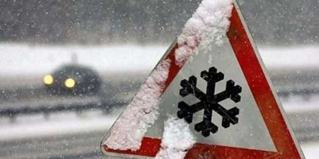 На Закарпаття насувається сніговий шторм з поривами вітру до 160 кілометрів на годину