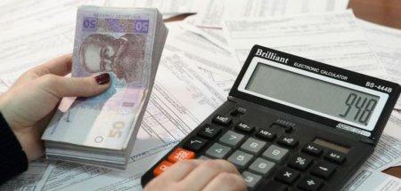 Нові правила отримання житлової субсидії на 2018 рік