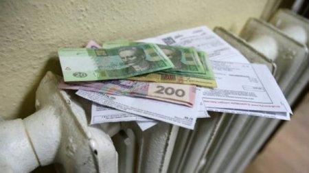 Через місяць тарифи підскочать: Скільки коштуватиме опалення в Україні вже з 1 листопада