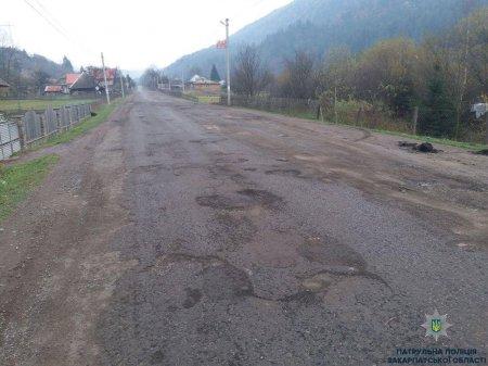 Патрульні вирішили перевірити, чи готові закарпатські дороги до зими (ФОТО)