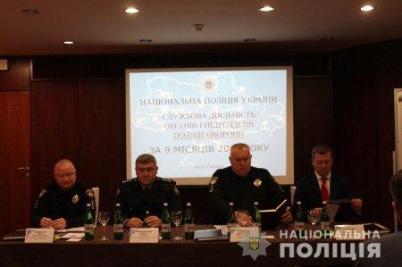 Закарпатська поліція пісумувала свою роботу за 9 місяців