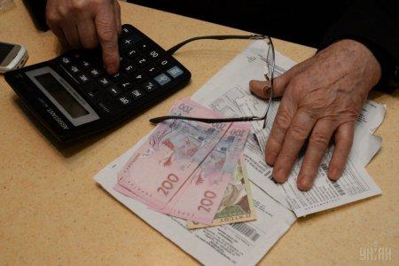 Субсидії для заробітчан і боржників: нові правила (ВІДЕО)