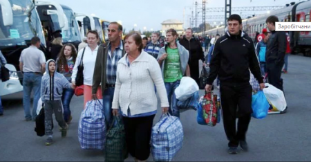 Поляки бояться що більше півмільйона українців їх залишить