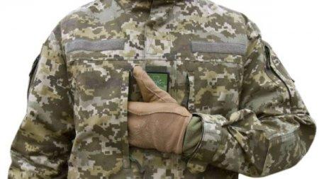 """""""Штрафи підвищать в 100 разів"""": заборонять носіння військового камуфляжу"""