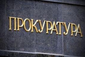 Прокуратура оголосила про підозру директору Департаменту міського господарства Ужгородської міської ради