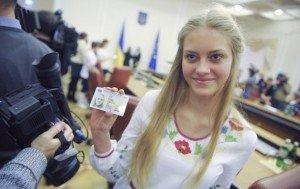 З початку року на Закарпатті 21,5 тисяч 14-річних закарпатців отримали ID- карту
