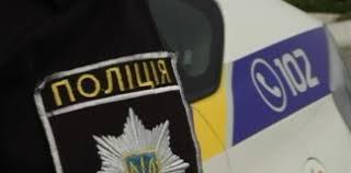 Поліція попереджає про кримінальну відповідальність за порушення громадського порядку під час проведення масових заходів