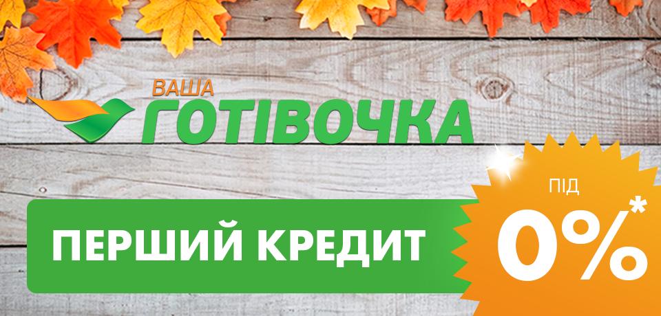 1542703220 prono link 0 ukr - Ваша Готiвочка Украина