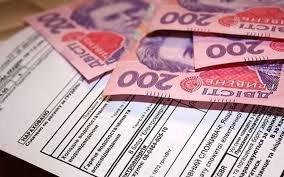 Платіжки за газ за новими тарифами: чи спроможні закарпатці їх оплатити?