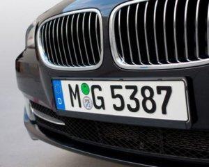 Депутати знизили вартість авто для себе, – експерт про нові правила розмитнення