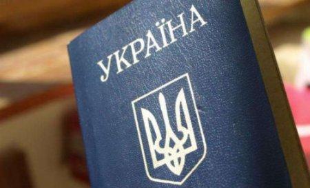 З сьогоднішнього дня можна міняти звичайний паспорт на ID-карту: як це зробити і скільки коштує