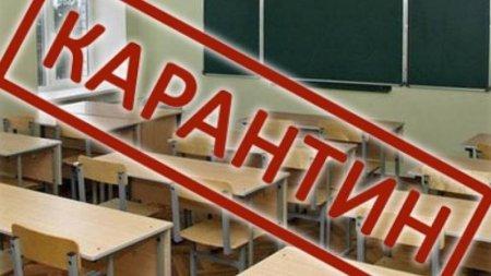 Через спалах кору та ГРВІ три закарпатські школи  закрили на карантин