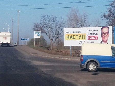 Президентами України можуть стати два закарпатці Данацко та Балога?