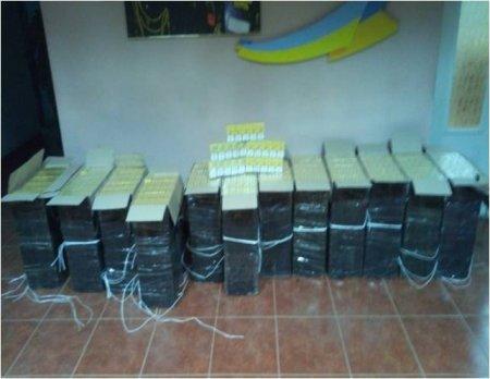 6 тисяч пачок сигарет покинули контрабандисти, тікаючи від прикордонників