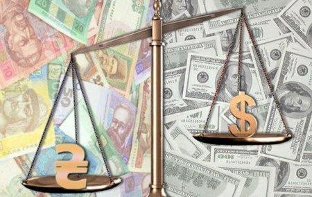 Курс валют на 7 листопада: долар трохи подешевшав