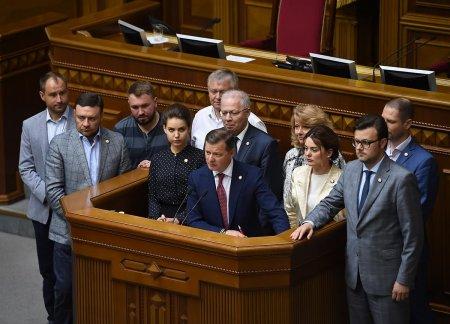Олег Ляшко вимагає заборонити збільшення тарифів на газ