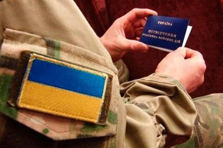 Міськрада Ужгорода прозвітувала про допомогу учасникам АТО