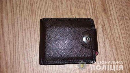 Берегівські поліцейські на крадіжці гаманця викрили мешканку Мукачева