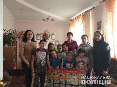 Ювенальні поліцейські відвідали діток реабілітаційного центру у Сваляві (ФОТО)