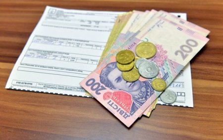 Торкнеться кожного: В Україні введуть нові субсидії
