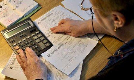Змінилися правила нарахування держдопомоги: що потрібно знати кожному