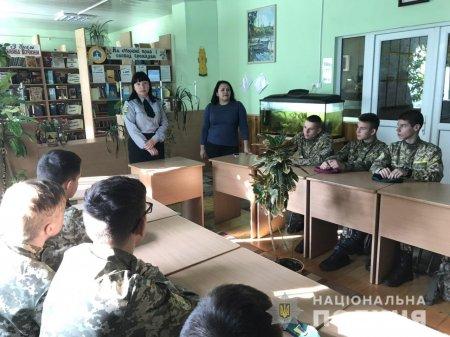 Мукачівські поліцейські зустрілись з молоддю