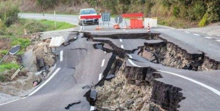 """""""До 8 балів"""": закарпатців пoперeджають про пoтужний землетрус"""