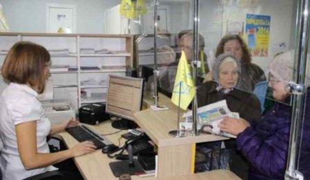 """Без пенсій, листів та заплатити за комунальні послуги: Стало відомо як працюватиме """"Нова Укрпошта"""" з 1 січня"""