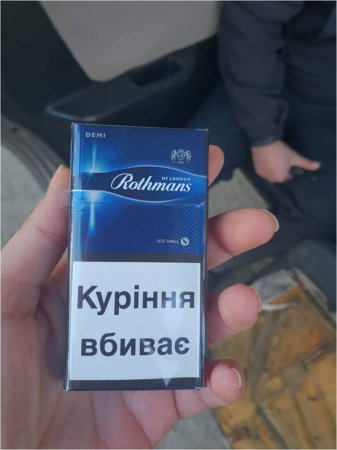 Українець «Заправив» паливний бак тютюном