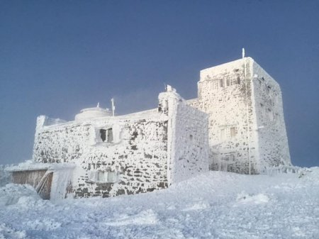 В районі гори Піп-Іван заблукали п'ять туристів