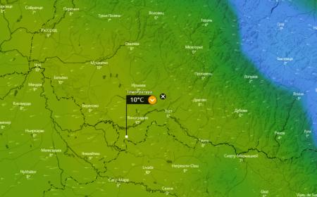 Погода  в Закарпатті на 20 листопада – стане тепліше в горах ожеледиця