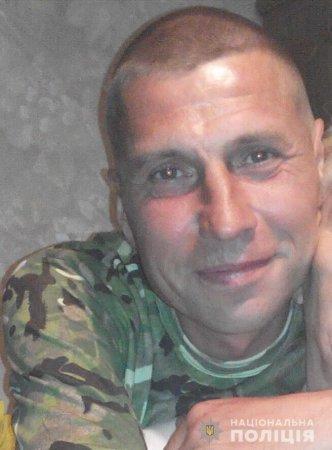 Поліція Ужгорода розшукує безвісти зниклого мешканця Дніпропетровської області (ФОТО)