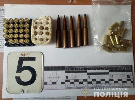 У Великому Березному поліція задокументувала факт незаконного зберігання боєприпасів