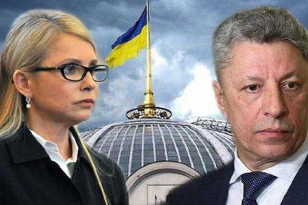 Тимошенко і Бойко виходять у другий тур на президентських виборах