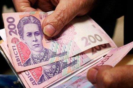 Заборонять виїжджати за кордон та можуть забрати пенсії: Для українців підготували нові сюрпризи