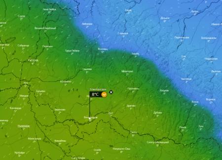 Яка погода очікується на Закарпатті 26 листопада