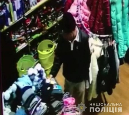 Чоловіка, котрий обкрадав магазини та аптеки на Рахівщині, судитимуть