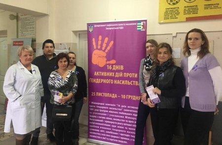 На Закарпатті стартувала спільна благодійна акція «Я не кривдник – Я донор!»