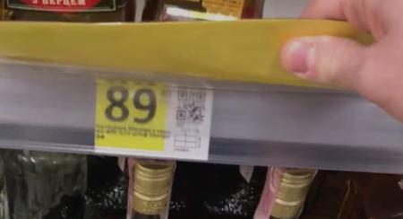 Ужгородці в соцмережі обурюються брехнею супермаркетів (відео)