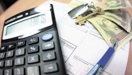 Важливо знати кожному закарпатцю: Як будуть виплачувати субсидію у 2019 році