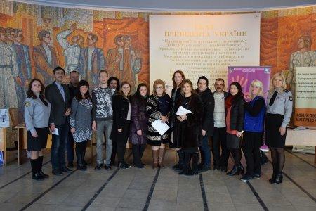 На Закарпатті тривають заходи у рамках Міжнародної кампанії «16 днів проти насильства»
