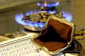Депутати Закарпатської облради вимагатимуть від Президента України скасувати підвищення ціни на газ для населення