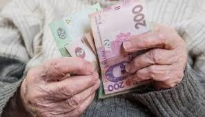 Закарпатці отримають перераховані грудневі пенсії